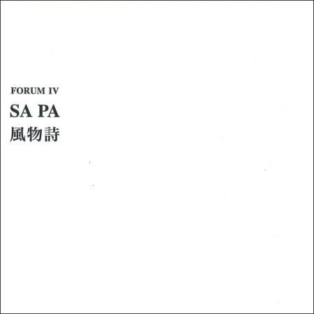 Sa-Pa-Outline