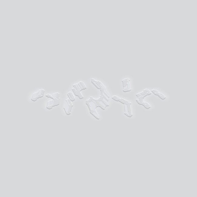 Anwo—03 Artwork