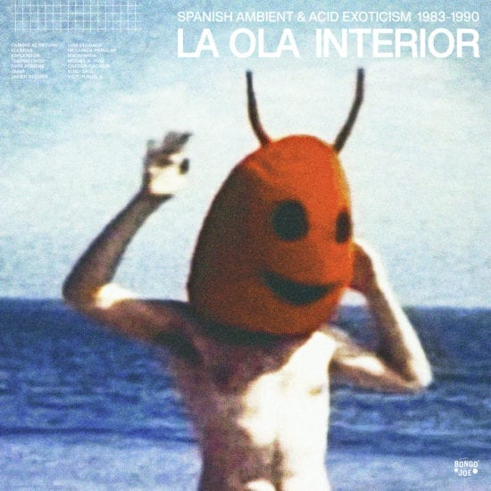 La Ola Interior Cover Small Web