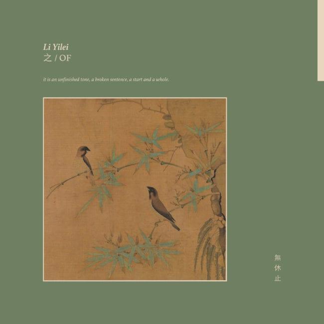 Li Yilei Of [3000]