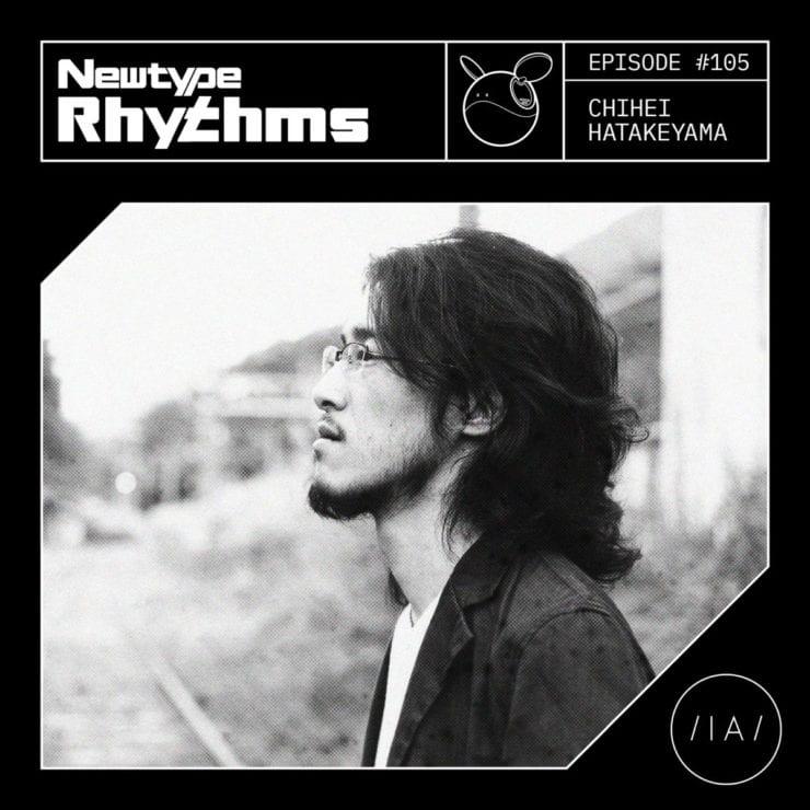 Ntr 105 Chihei Hatakeyama