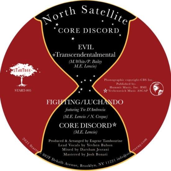North Satelite Art