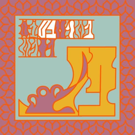 Orainn 01